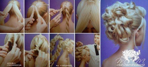 Причёски на средние волосы праздничные фото пошагово в