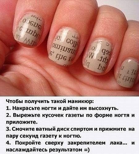 Накрасить красиво ногти дома